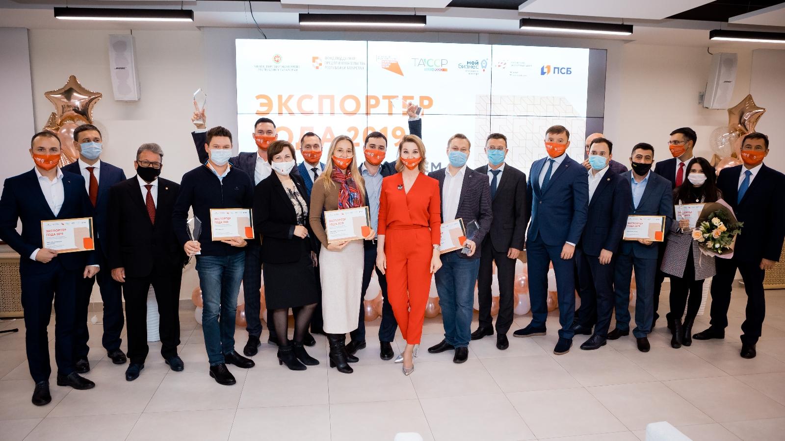 В Татарстане выбрали лучших экспортеров