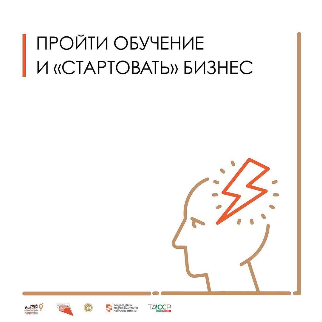 Выпускники «Азбуки предпринимательства» стартовали с бизнес-проектом, открыв в Казани профессиональную продакшен фото и видеостудию.