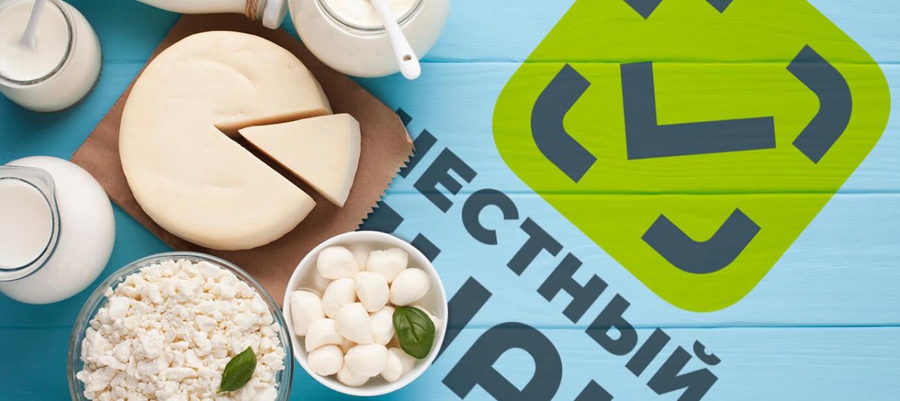 Уважаемые предприниматели, приглашаем принять участие в совещании о маркировке товаров молочной отрасли Республики Татарстан!