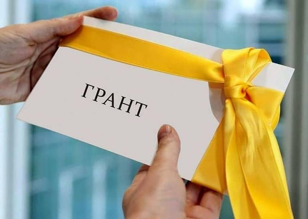 Запуск конкурса среди малых предприятий на получение грантов на прохождение программ акселерации.